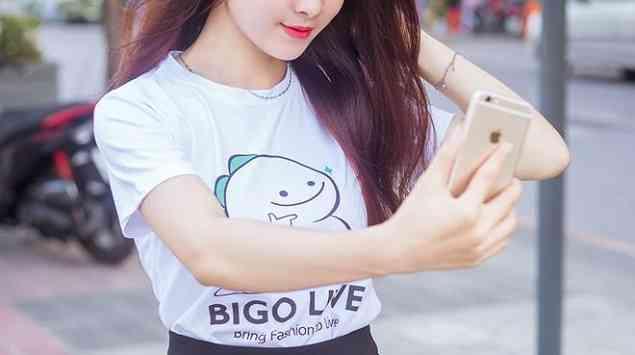 Apakah Bigo LIVE itu?