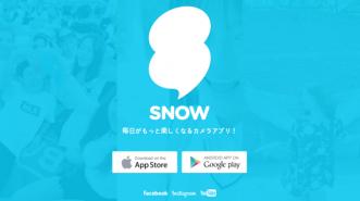 Saingi Snapchat, Snow Hadirkan 400 Filter