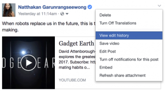 Facebook Sembunyikan Rekam Jejak Pengeditan Status
