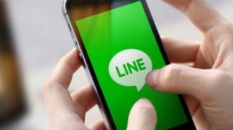 Pembaruan LINE 7.0.0 Mungkinkan Berkirim Video