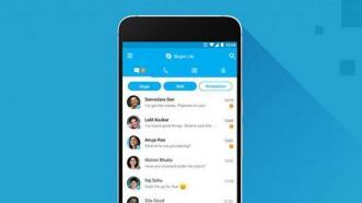 Atasi Internet Lambat, Microsoft Hadirkan Skype Lite