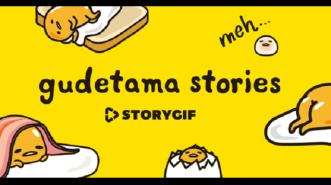 Tunjukkan Kemalasanmu dengan Gudetama StoryGIF!