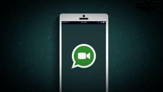 WhatsApp Segera Dapat Fitur Video Calling?
