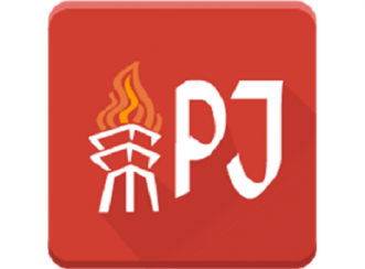 Dicurangi di Pasar, Adukan via Aplikasi IPJ