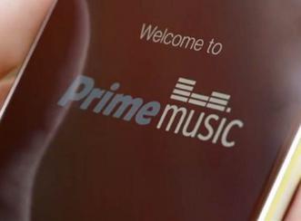 Amazon Siap Terjun ke Layanan Streaming Musik