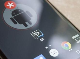 Akhirnya, BBM Bisa untuk Video Chat di Android