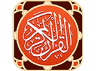 MyQuran Mudahkan Tadarus di Bulan Ramadhan