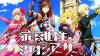 Cara Memainkan Game Jepang di Android dan iOS