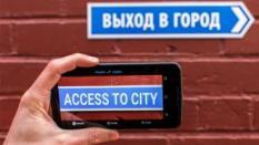 Terbaik, Aplikasi Penerjemah Android yang Patut Dicoba