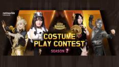 Netmarble Umumkan 6 Peserta Terbaik dari Seven Knights Costume Play Contest II