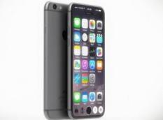 Mungkinkah Ini Spesifikasi iPhone Terbaru?