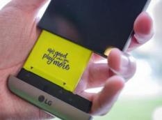 Usung Desain Unik, LG G5 Resmi Ditampilkan