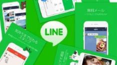 Susah Baca Chat di LINE? Ganti Ukuran Hurufnya!