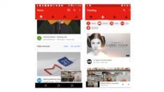 Google Berikan Tampilan Antarmuka Baru di YouTube versi Android
