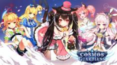 Dirilisnya Cosmos Guardians di Indonesia oleh R2Games