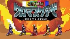 Chroma Squad: Ayo Naikkan Rating Para Rangers di Televisi!