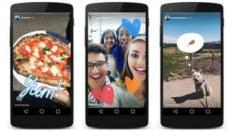 Inilah Cara Membungkam Instagram Stories yang Mengganggu