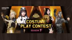 Dimulainya Voting untuk Seven Knights Costume Play Contest II