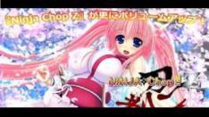 Latihlah Sakura Menjadi Seorang Ninja Handal dalam Ninja Chop Z Sakura