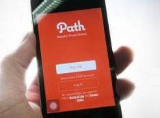 Dijebol Hacker, Path Alami Gangguan Berkepanjangan