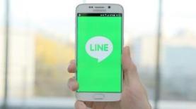 Cara Menarik Pesan Salah Kirim di LINE